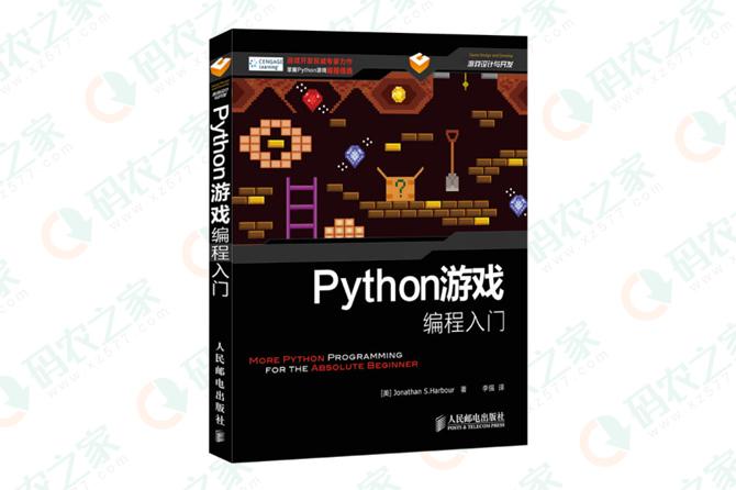 think python 中文 版 pdf