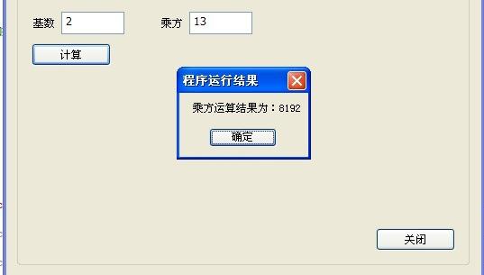2015121142749206.jpg (537×305)