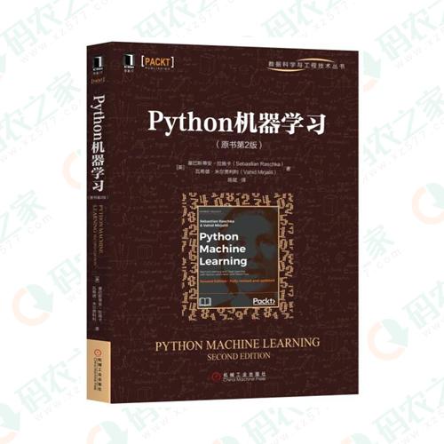 fluent python 中文 版 pdf