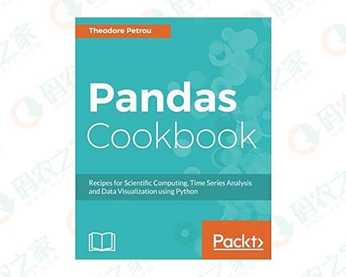 Pandas Cookbook 中文参考手册
