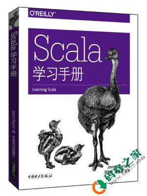 Scala学习手册 pdf